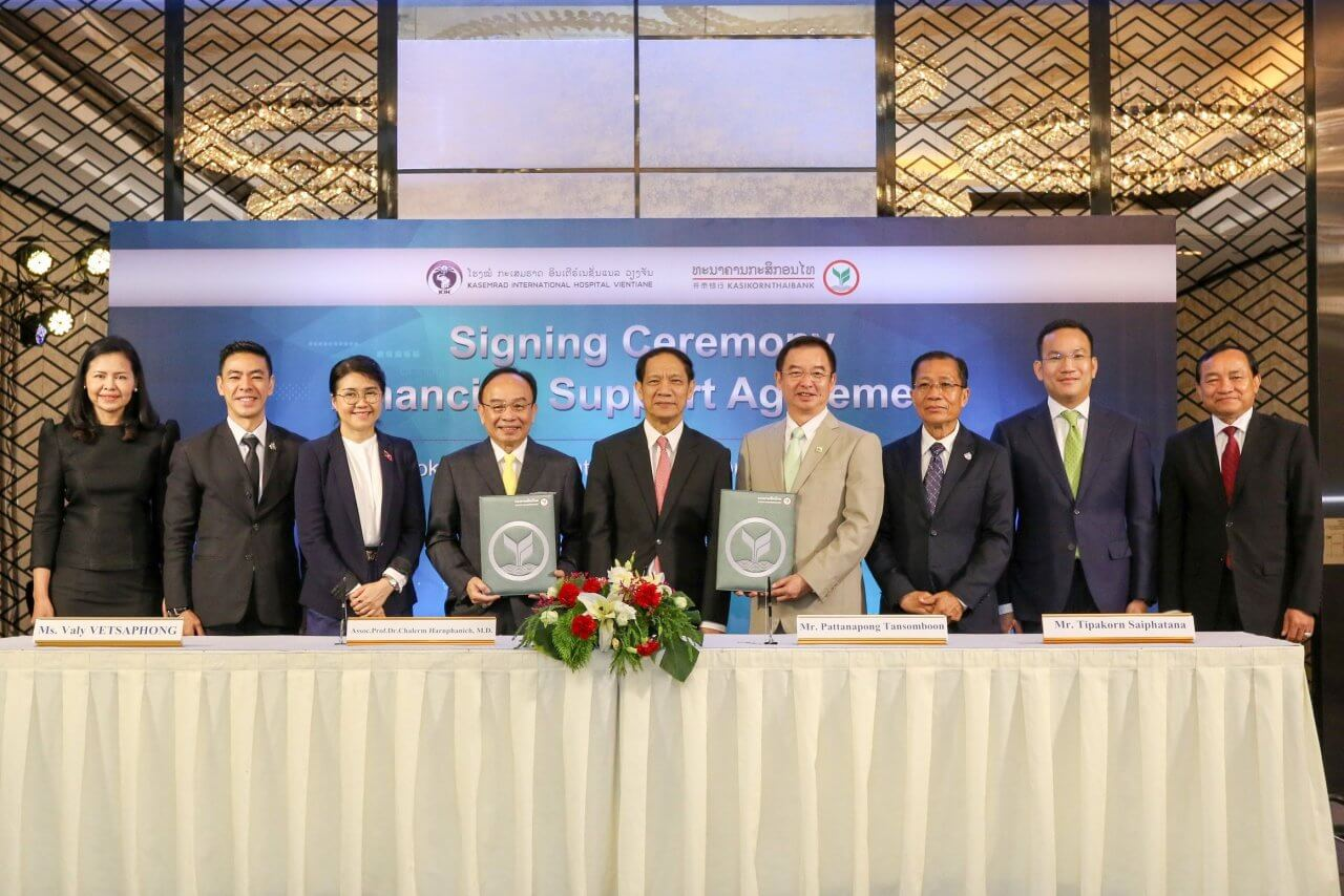 KBank's Lao unit helps finance Bangkok Chain group for construction of hospital in Vientiane