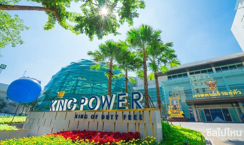 Thai duty free giant King Power considers move into UK hotel industry
