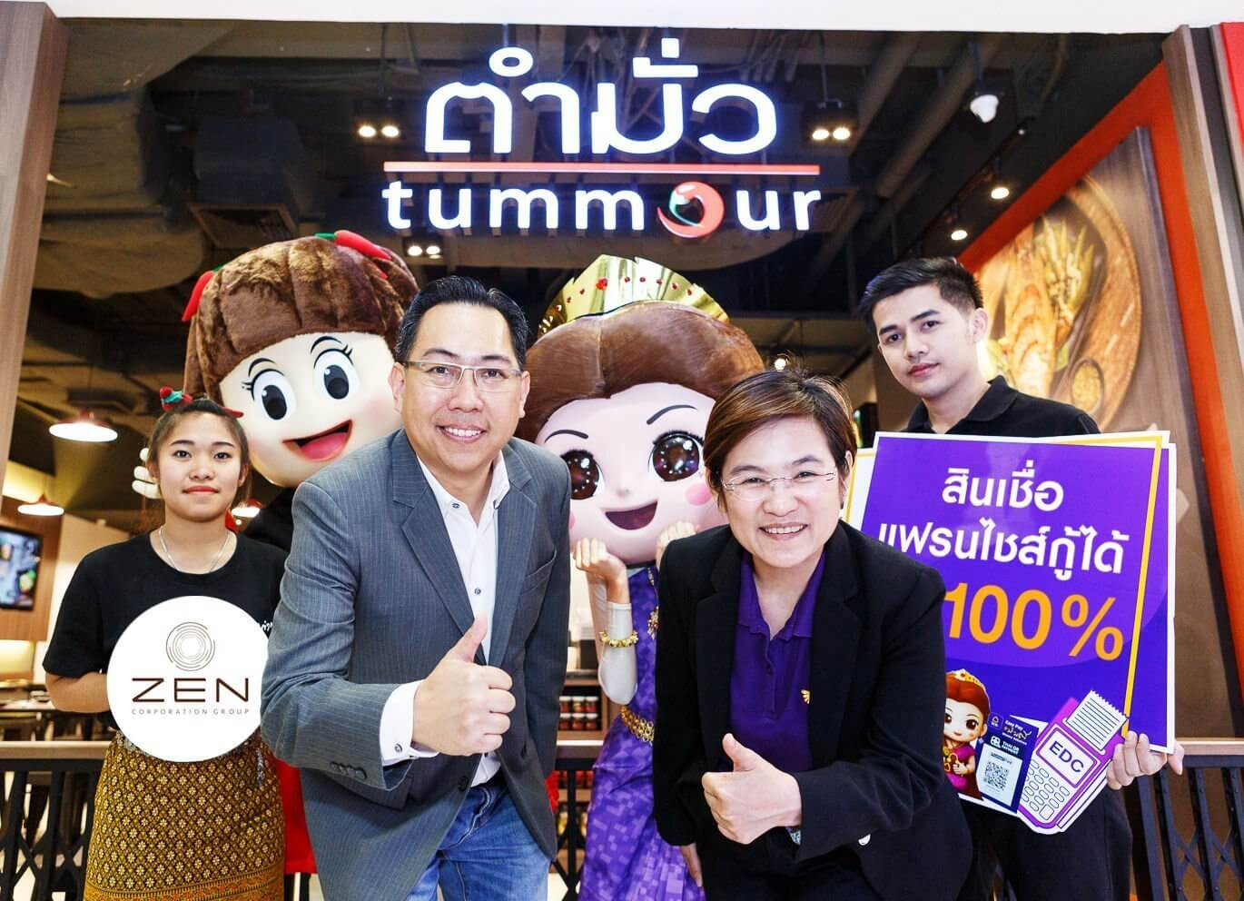 Thai restaurants and food chains switching to home deliveries