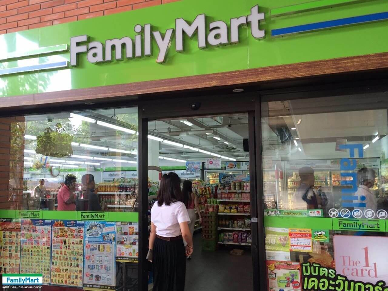 Central buys Family Mart Thailand
