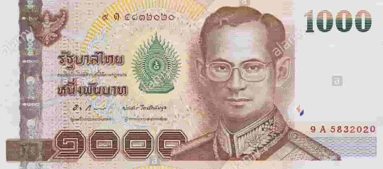 Central bank mulls severing baht's gold link to weaken gains